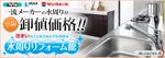 muzumawari_590.jpg